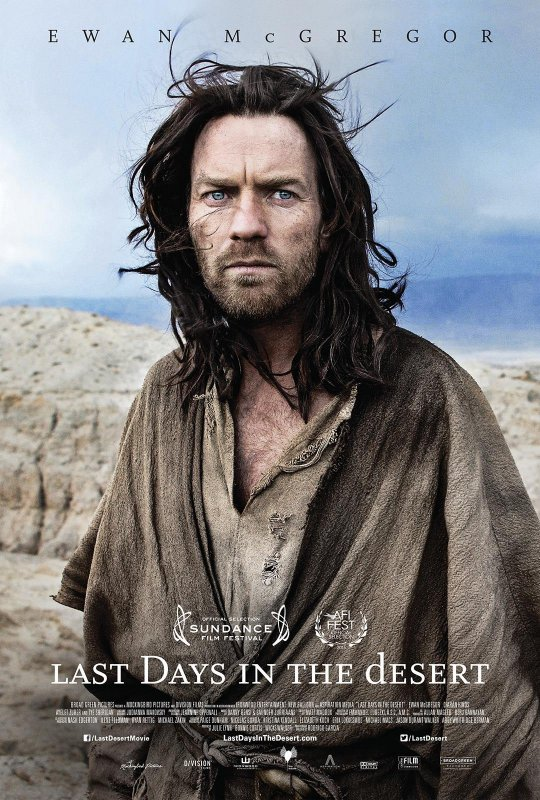 Spent the evening with Jesus. Love Ewan's performance,  the imagery,  and the slow pace, but at the end I failed to see the purpose.