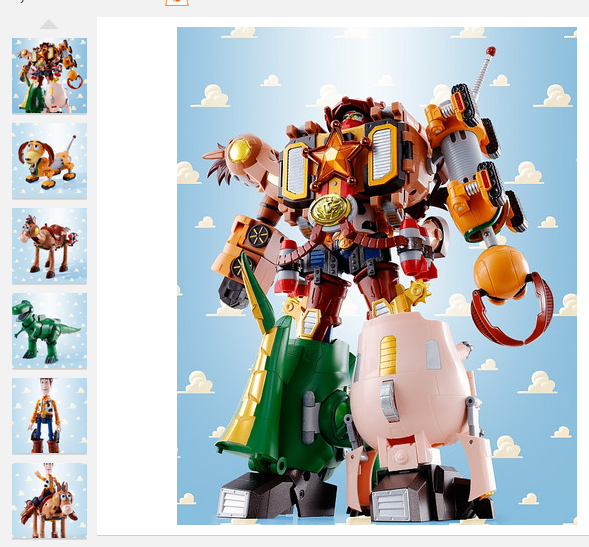 Toy Story Voltron for pre-order on Crunchyroll - http://tiny.cc/mt08by