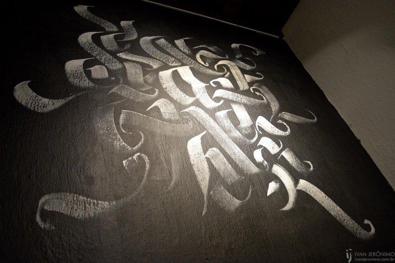 Composição caligráfica